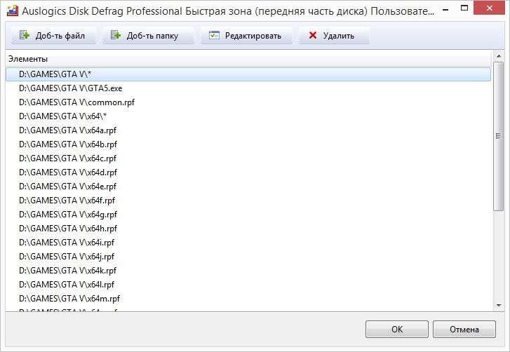 auslogics diskdefrag pro